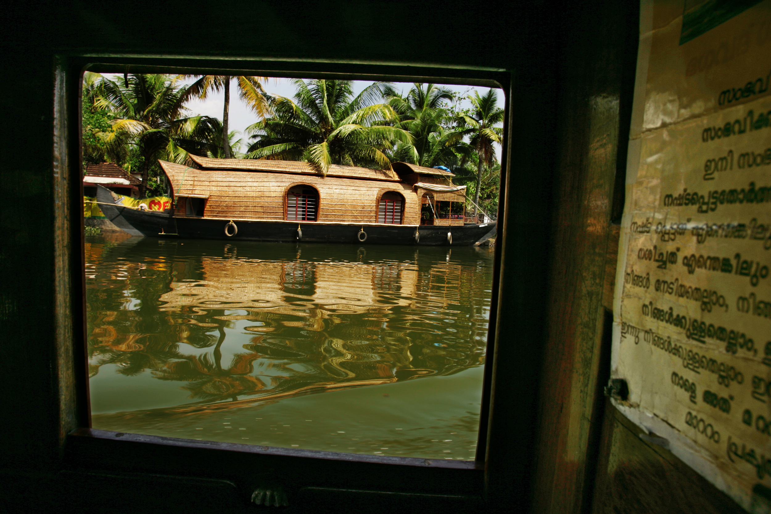 Houseboat on the backwaters in Kerala, India