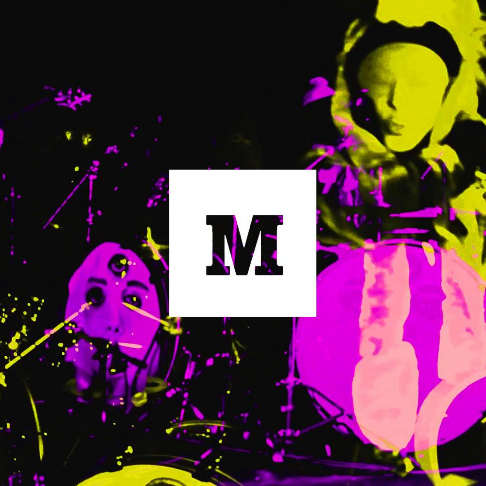 [F15] ON MEDIUM   The Message is the Medium