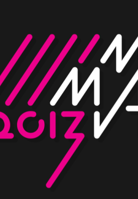 2013 MMVA