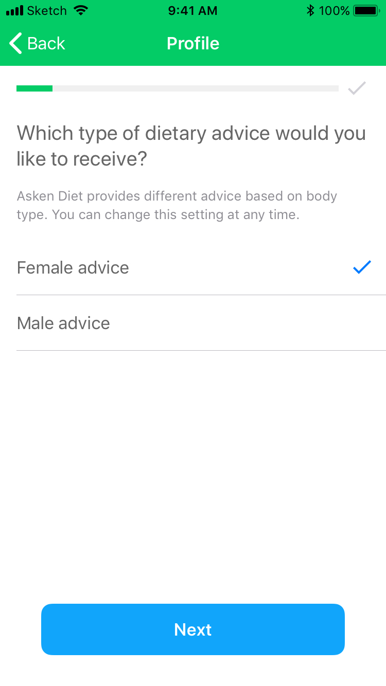Choose advice type