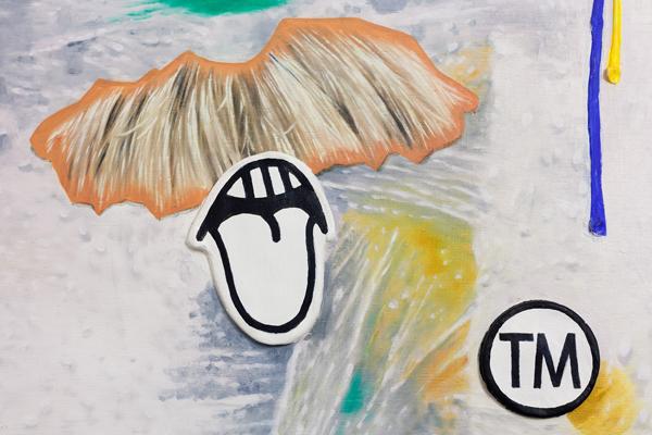 TullyMoore_SimonFitzsimon_detail_PrimerMag.jpg
