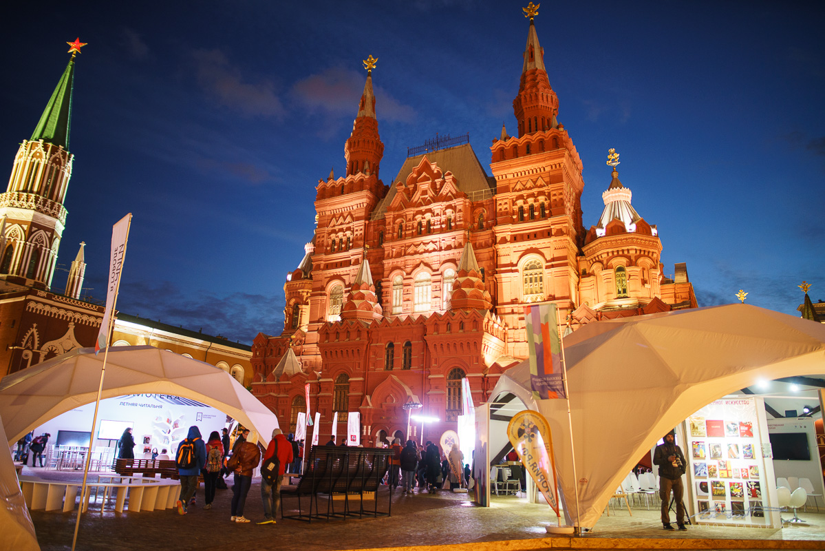 The Red Square aglow