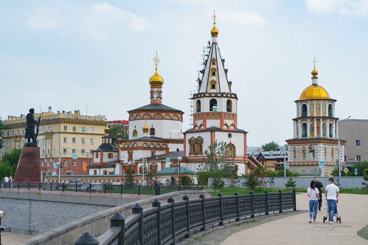 The Cathedral of the Epiphany