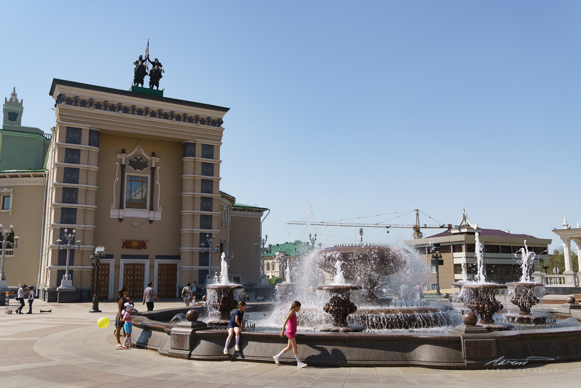 The Buryat State Academic Opera and Ballet Theatre and the Music Fountain