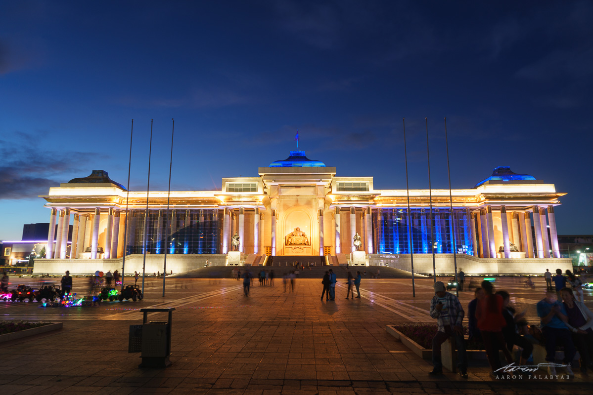 Ulaanbaatar's Government Palace lit in the evening