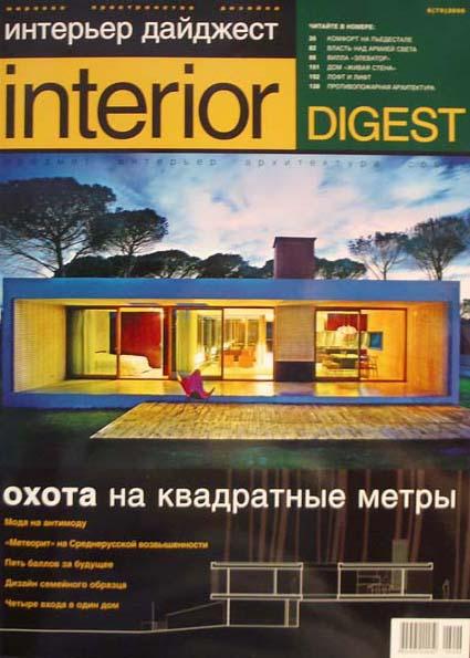Interior Digest