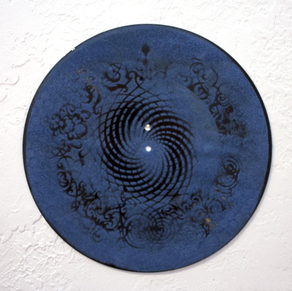 Galgalim/ Wheel of Steel - $150
