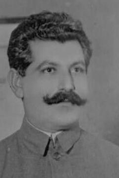 Eduardo N. Iturbide