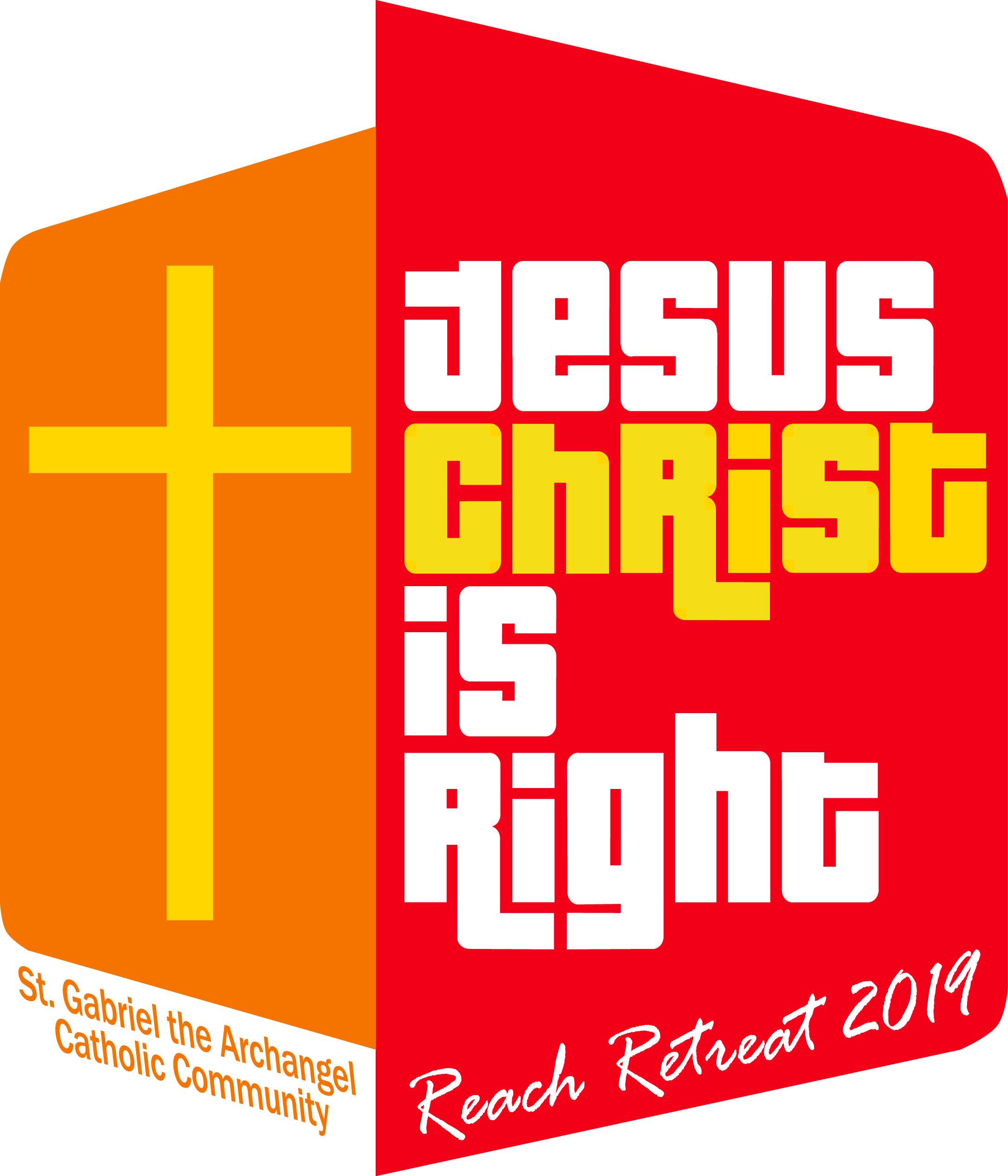 2019 REACH Retreat Logo.jpg