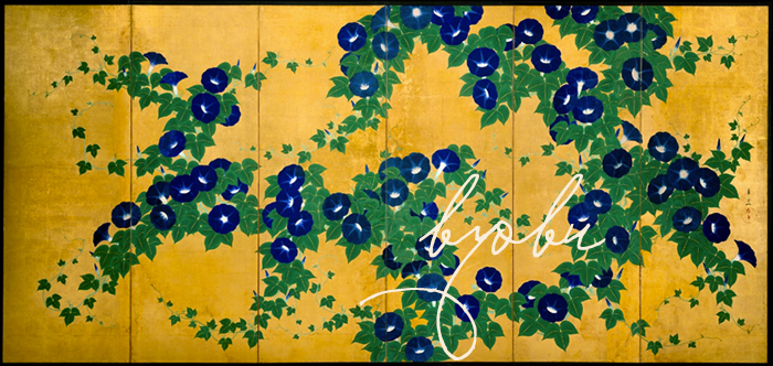 Provenance: Byobu | Guest Edited by Jacqueline Wein, Tokyo Jinja | CLOTH & KIND