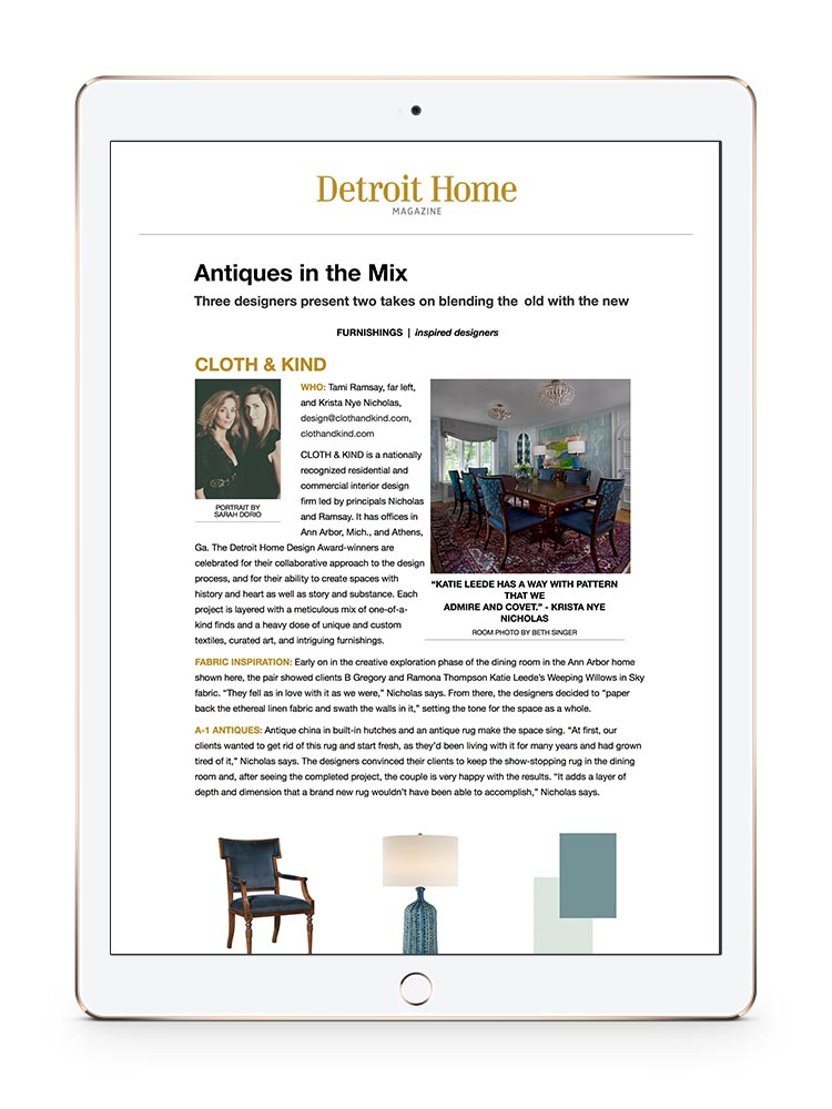 Detroit Home // Antiques in the Mix
