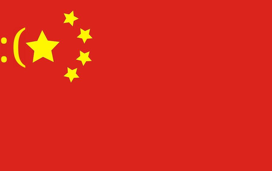 bigstock-China-Flag-6103851.jpg