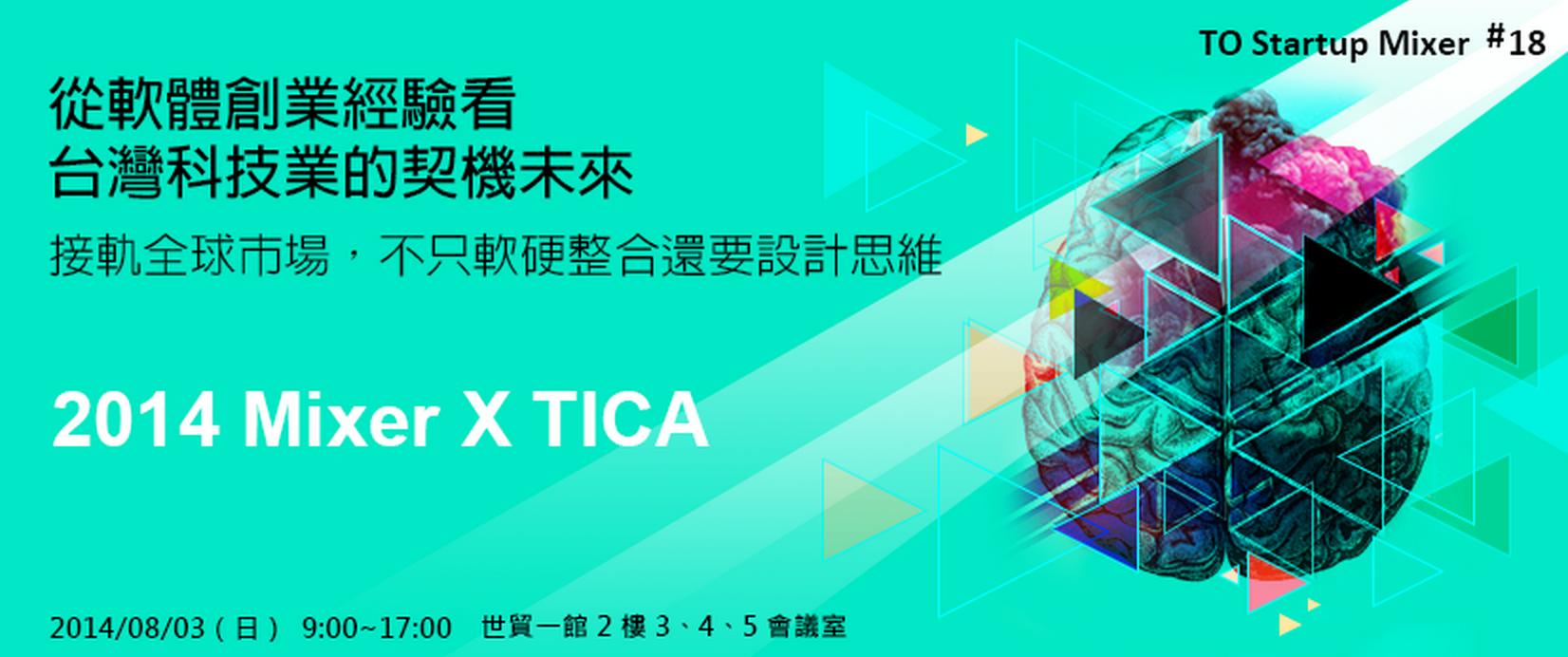 Screen Shot 2014-07-10 at 下午12.47.21.png