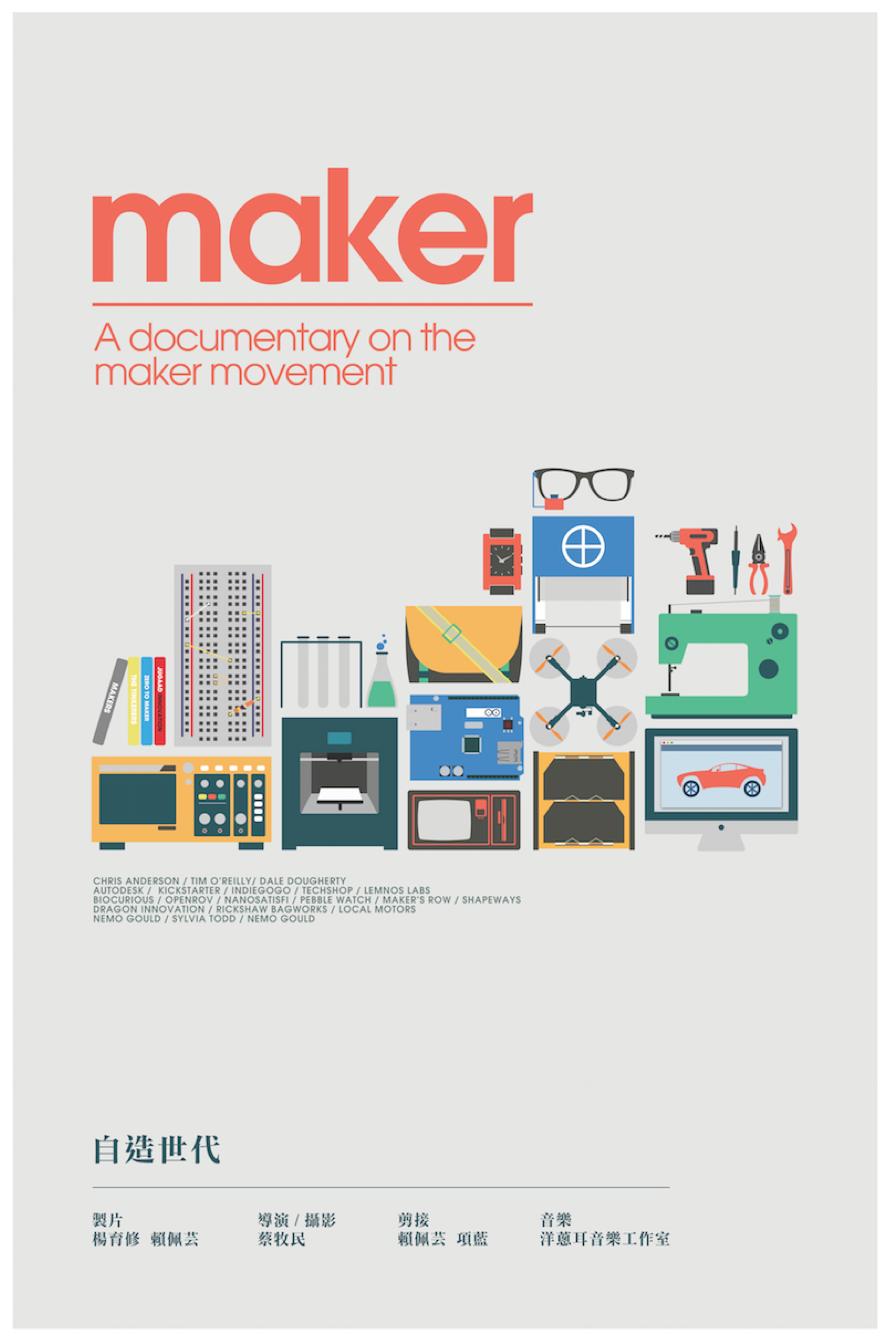 MK_poster_小圖.png