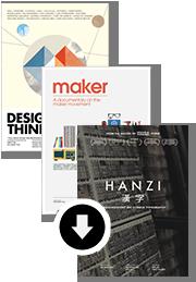 "The Design Series - ""Design & Thinking"" + ""Maker"" + ""Hanzi"" $49.99"