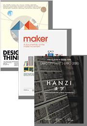 "The Design Series - ""Design & Thinking"" + ""Maker"" + ""Hanzi"" DVD 20% off $49.99"