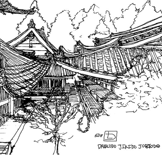 travel / Engyo-Ji Temple