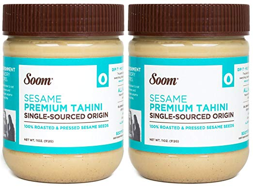 Soom Tahini:  The smoothest, creamiest tahini. Once you use Soom, you won't be able to return to the chunky separated oil versions. I love this for making tahini sauces and hummus.