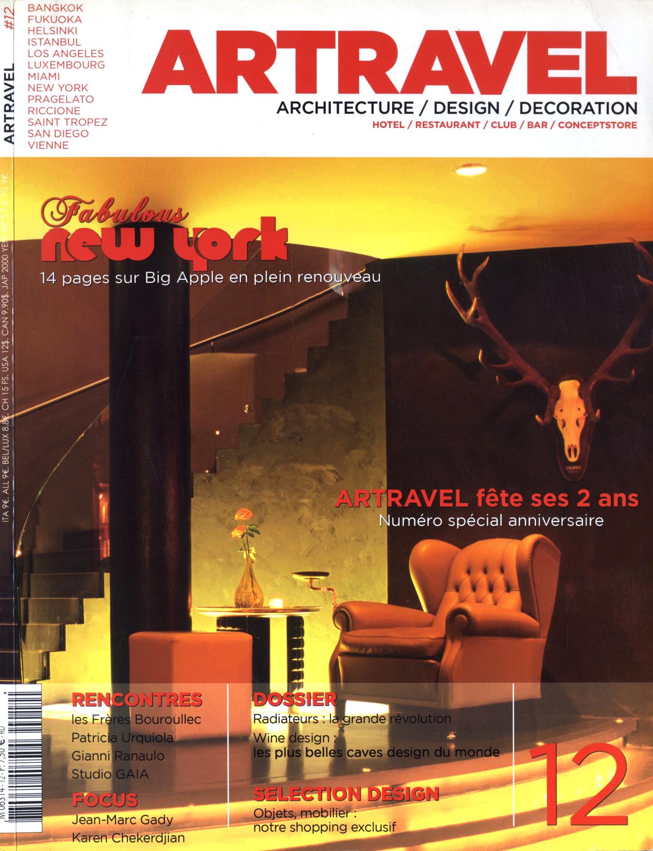 © ghislaine viñas interior design-artravel.12_01.07_1.jpeg