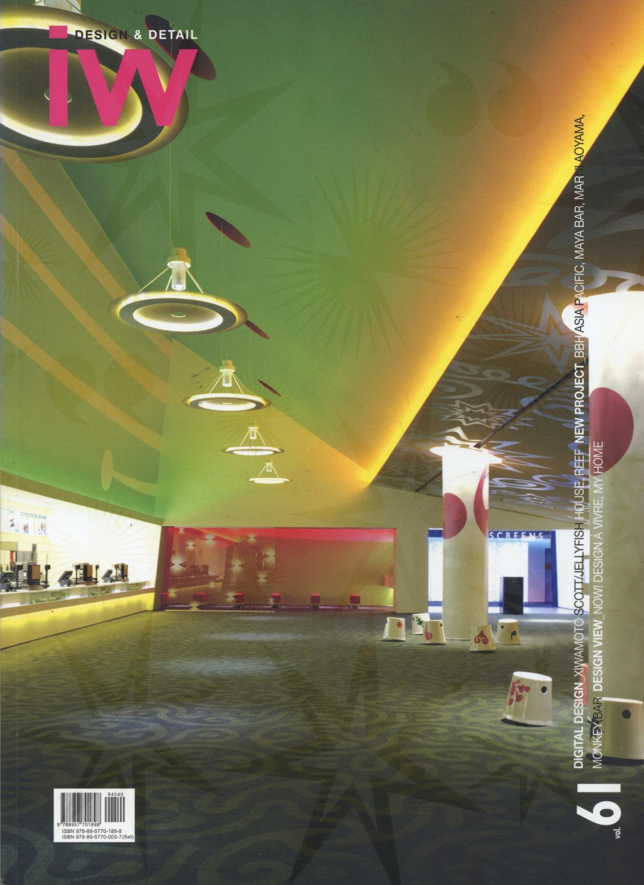 © ghislaine viñas interior design-iw.2007.jpeg
