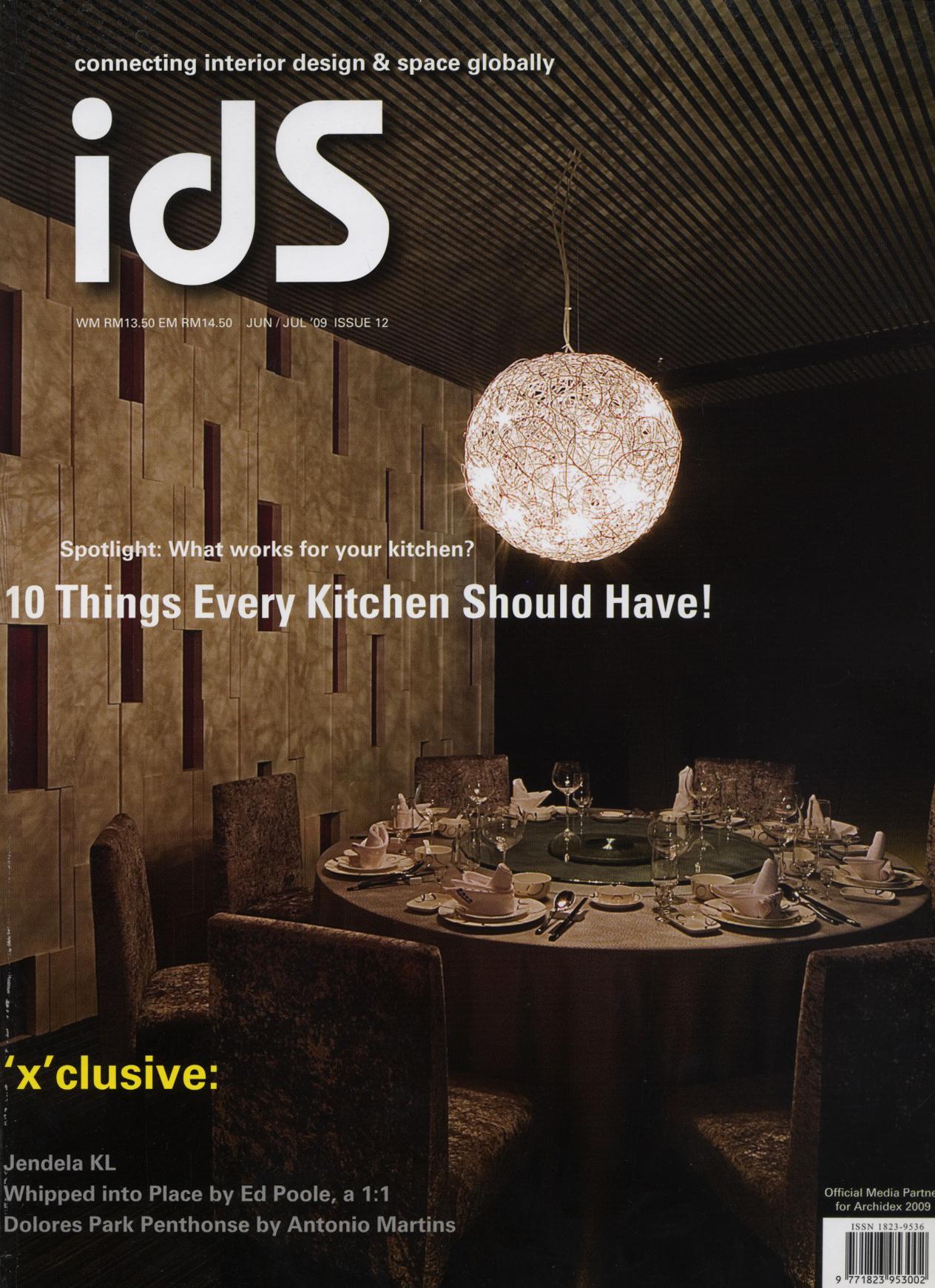 © ghislaine viñas interior design-ids.06_07.09.jpeg