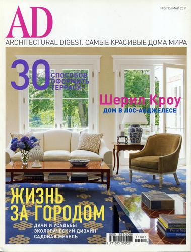 © ghislaine viñas interior design-AD.05.11_thumbnail.jpg