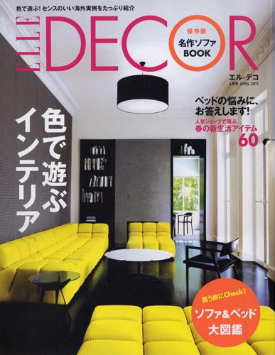 © ghislaine viñas interior design-elle decor.04.11_thumbnail.jpg