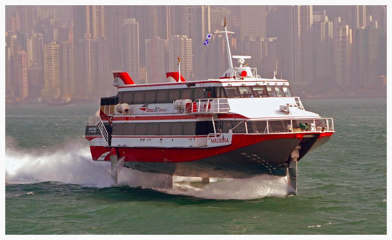 Hong Kong-Macau ferry.  (Photo credit:  Michael McDonough )