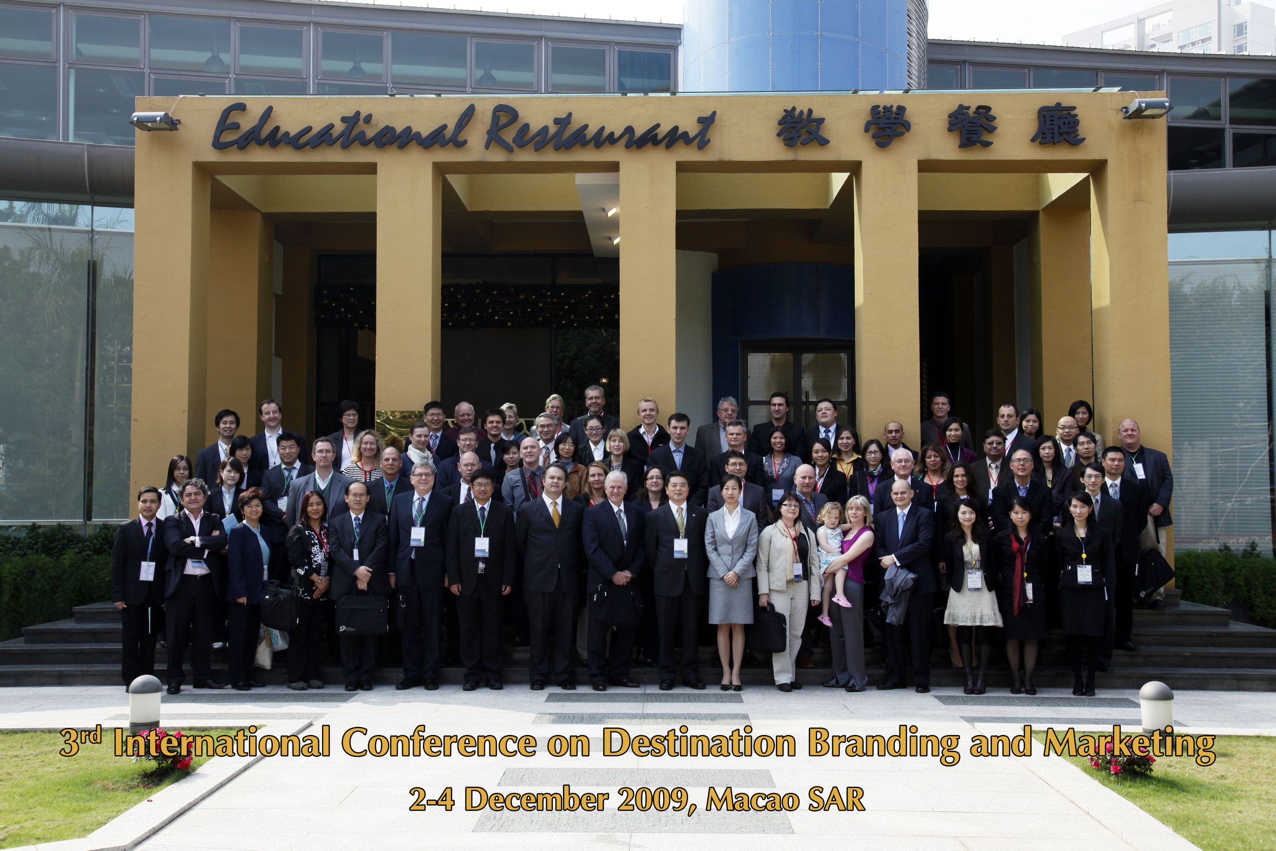 Participants of DBM-III, December 2009 at IFT Macau.