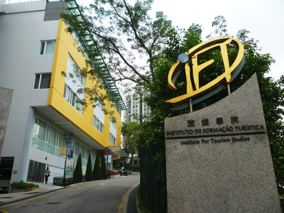 Inspiration building, ift main (mong-ha) campus. Where all DBM-V sessions will take place.