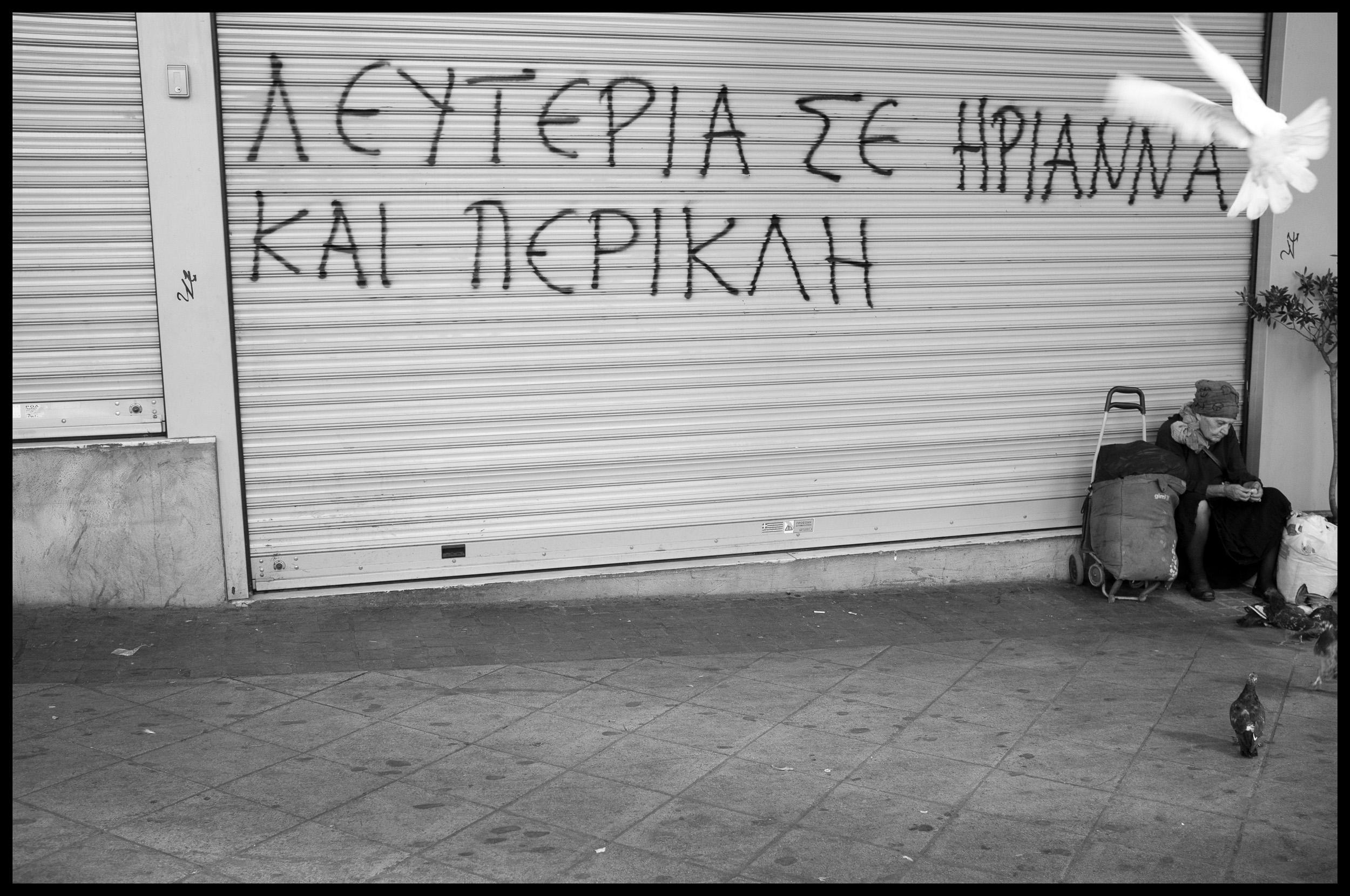 RO_Greece_5115.jpg