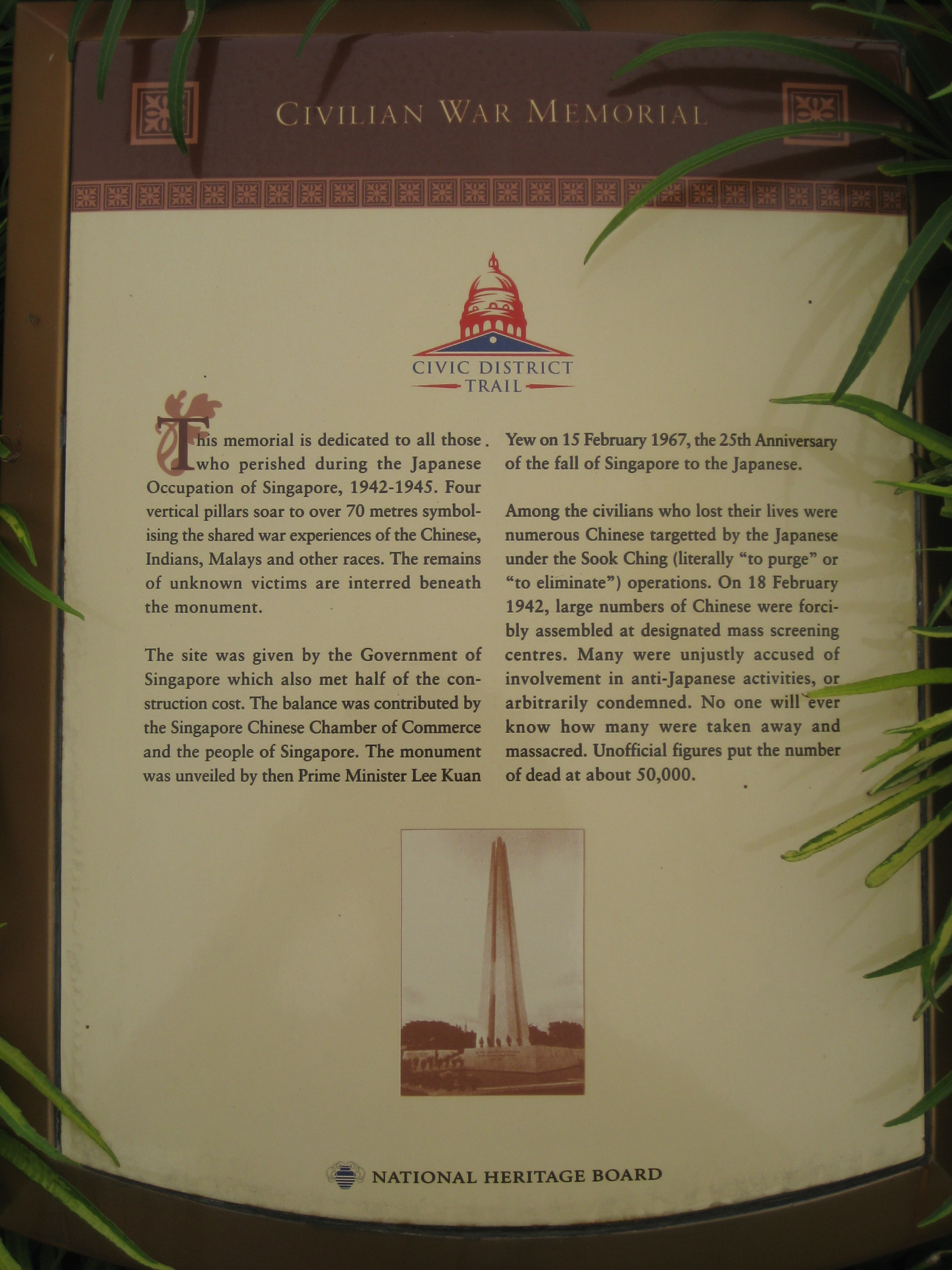 The National Heritage Board's (NHB) placard at the Civilian War Memorial