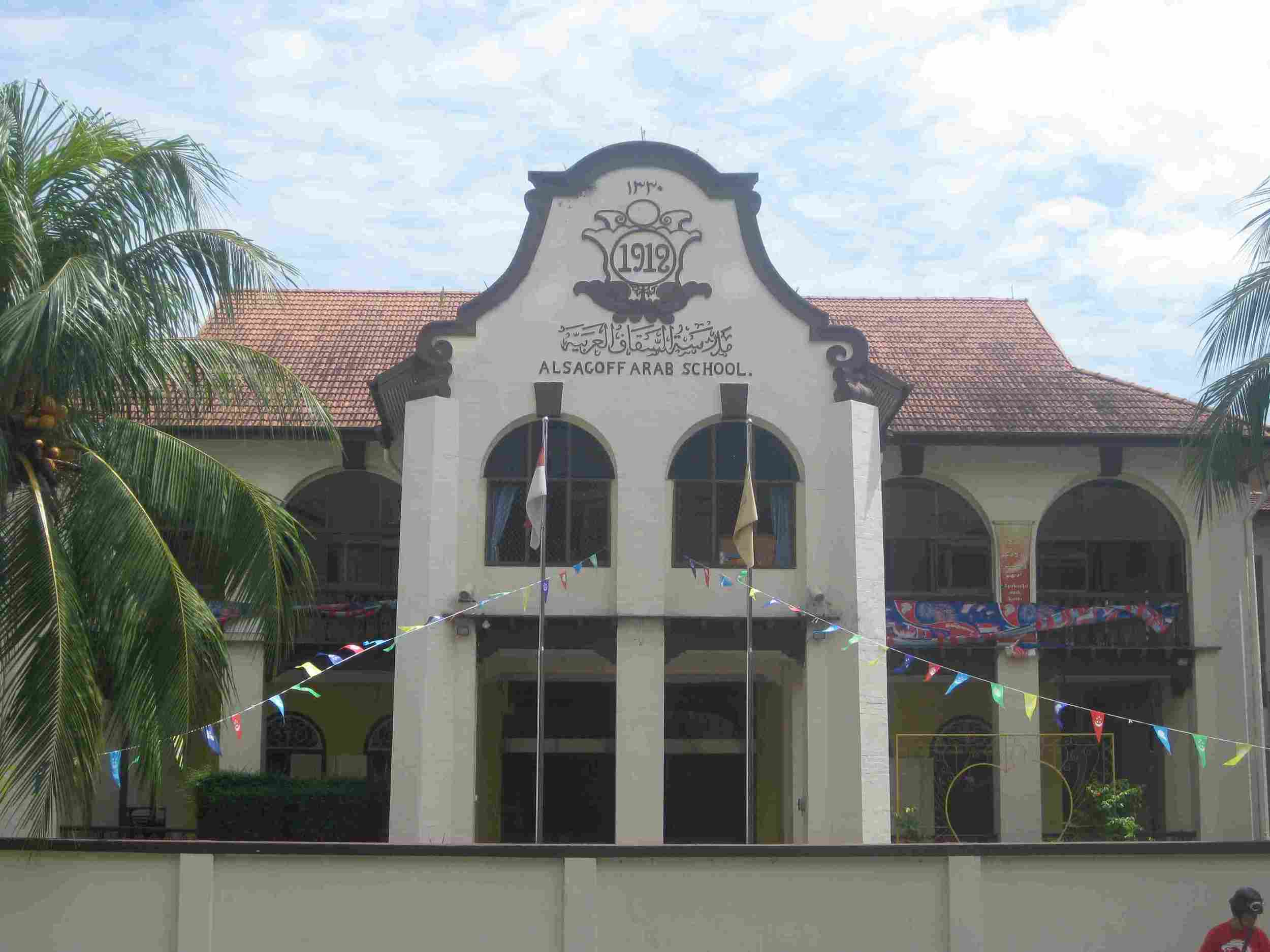 Madrasah Alsagoff Al-Arabiah  - the oldest surving madrasah in Singapore