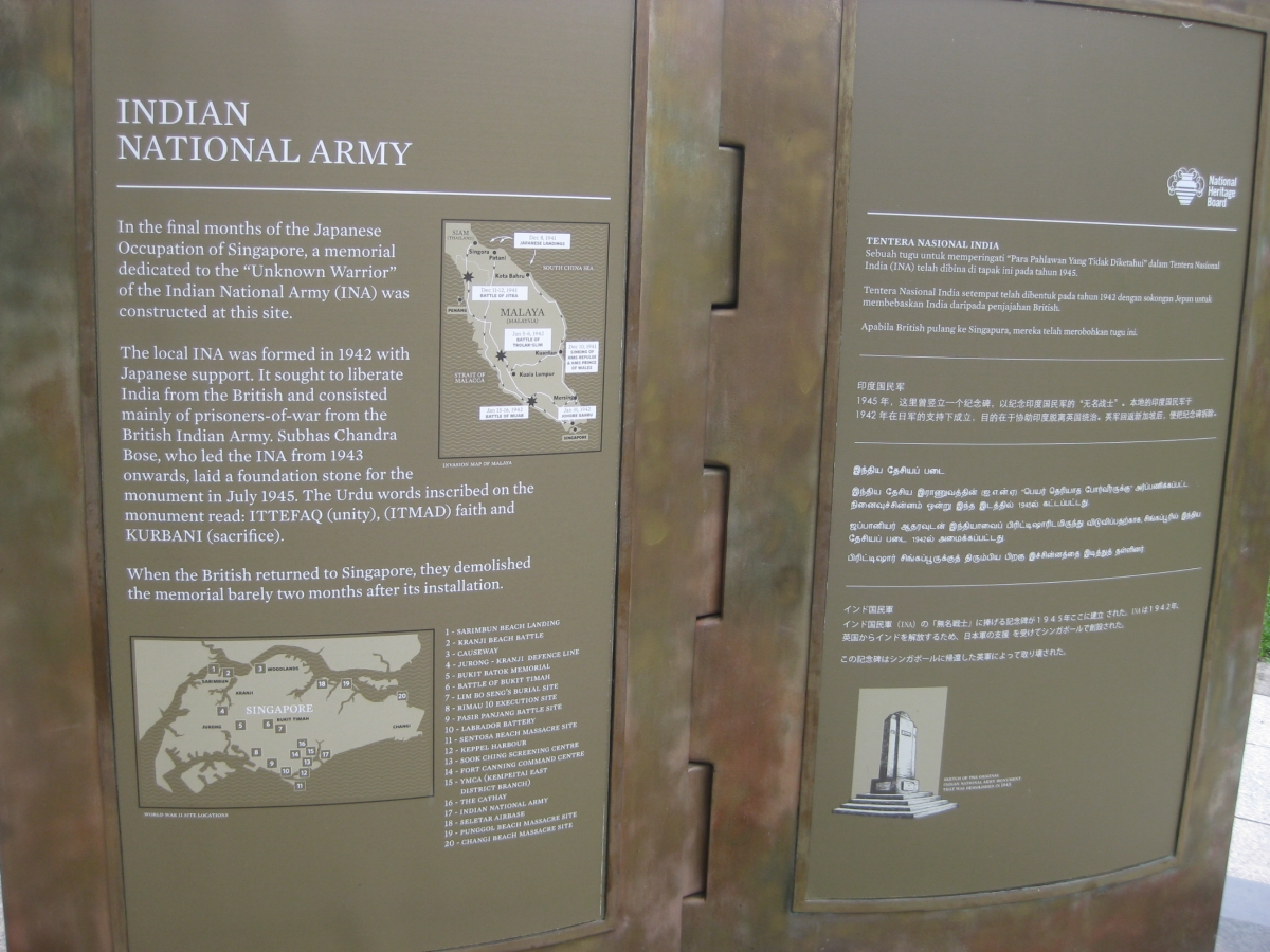 The Indian Indian Army memorial located at the Esplanade park in Singapore