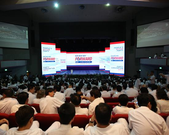 PAP's Convention 2013, Courtesy: People's Action Party