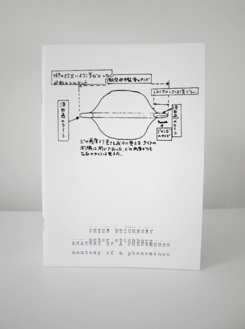 Anatomy of a Phenomenon  Zine   24 Pages, 14.5 x 20.5 cm,   b/w Digital, Edition of 150, 2014