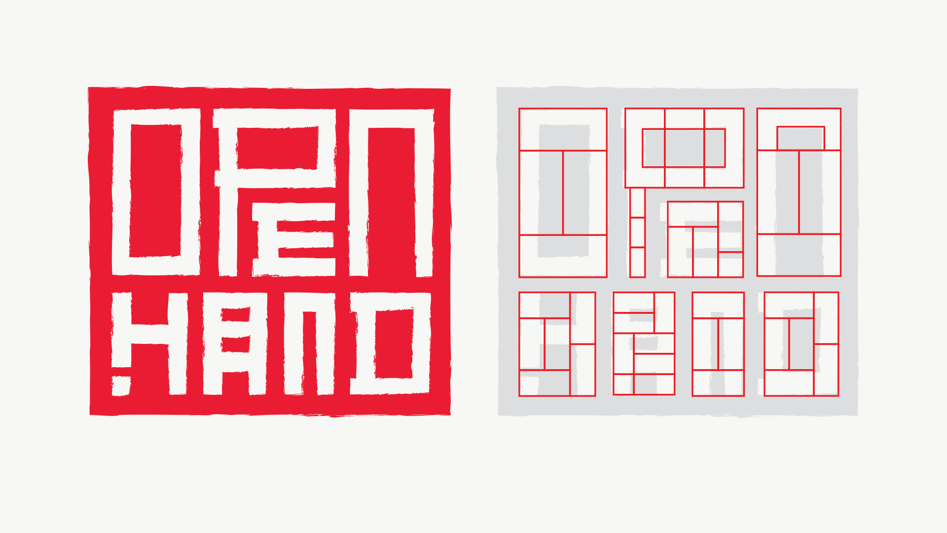 The Open Hand mark carries two Japanese cultural allusions to honor the birthplace of karate. The mark itself  (left) is based on a hanko stamp, a red seal used to sign official and personal documents. Elements of the mark are constructed using tatami proportion (right), used here to shape letterforms.