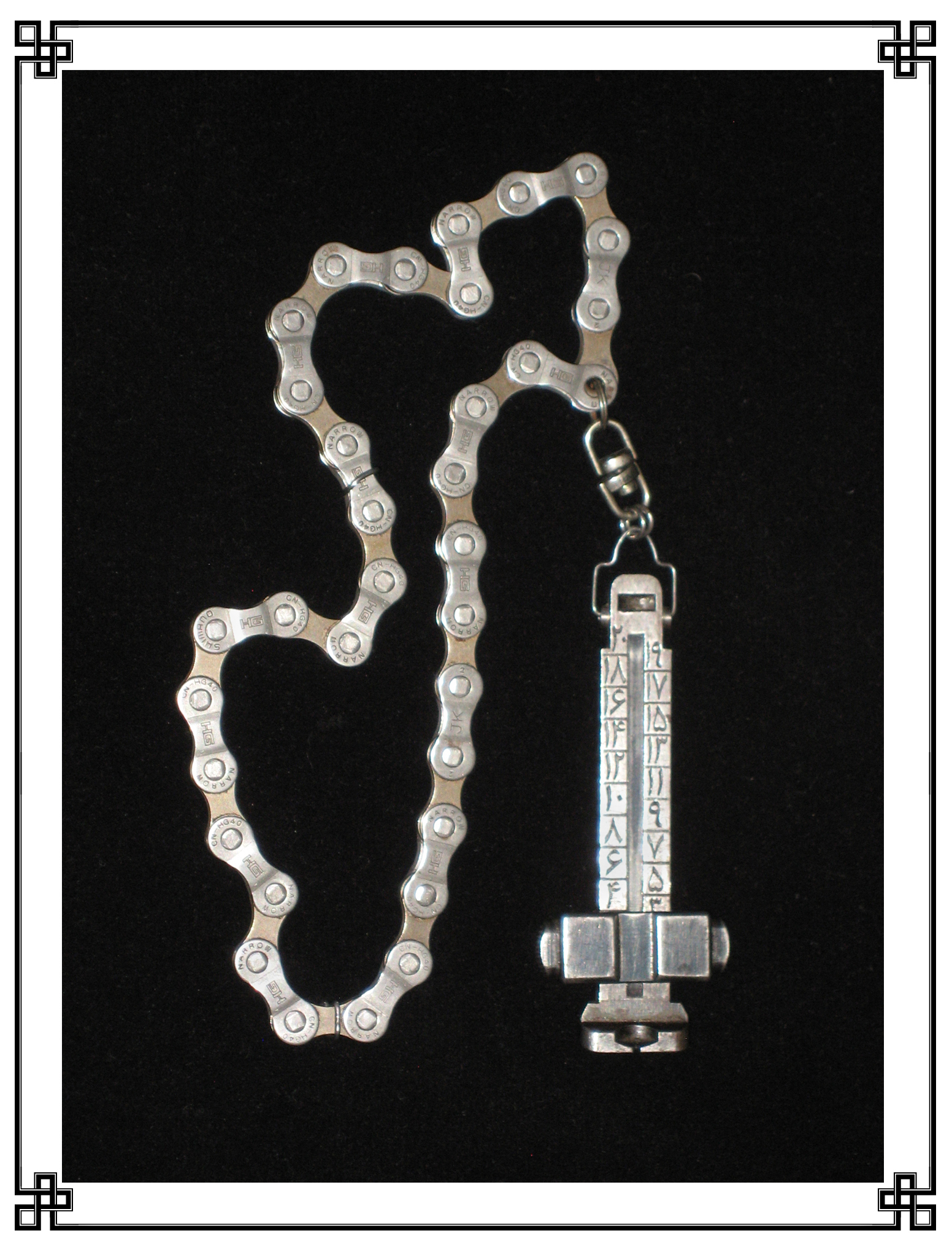 This tasbih, assembled of improvised components in the field, provided both comfort and quantitative reckoning for participants in the First Persian Antarctic Expedition. Conducted under posthumous imperial sponsorship of Qajar Shah Nasr-ed-Din, the expedition effectively demonstrated the suitability of Bactrian camels for prolonged polar excursions. It proved rather less successful, however, at such tasks as locating Makkah upon establishing camp at the South Pole.  Such importation of exotic fauna, it must be noted, was itself a rare accomplishment. Continental authorities are notoriously zealous in their defense against foreign contagion and infestations, as evidenced in the photograph below of the Australasian Antarctic Expedition's rigorous pre-disembarkation screening by a wary local quarantine agent.