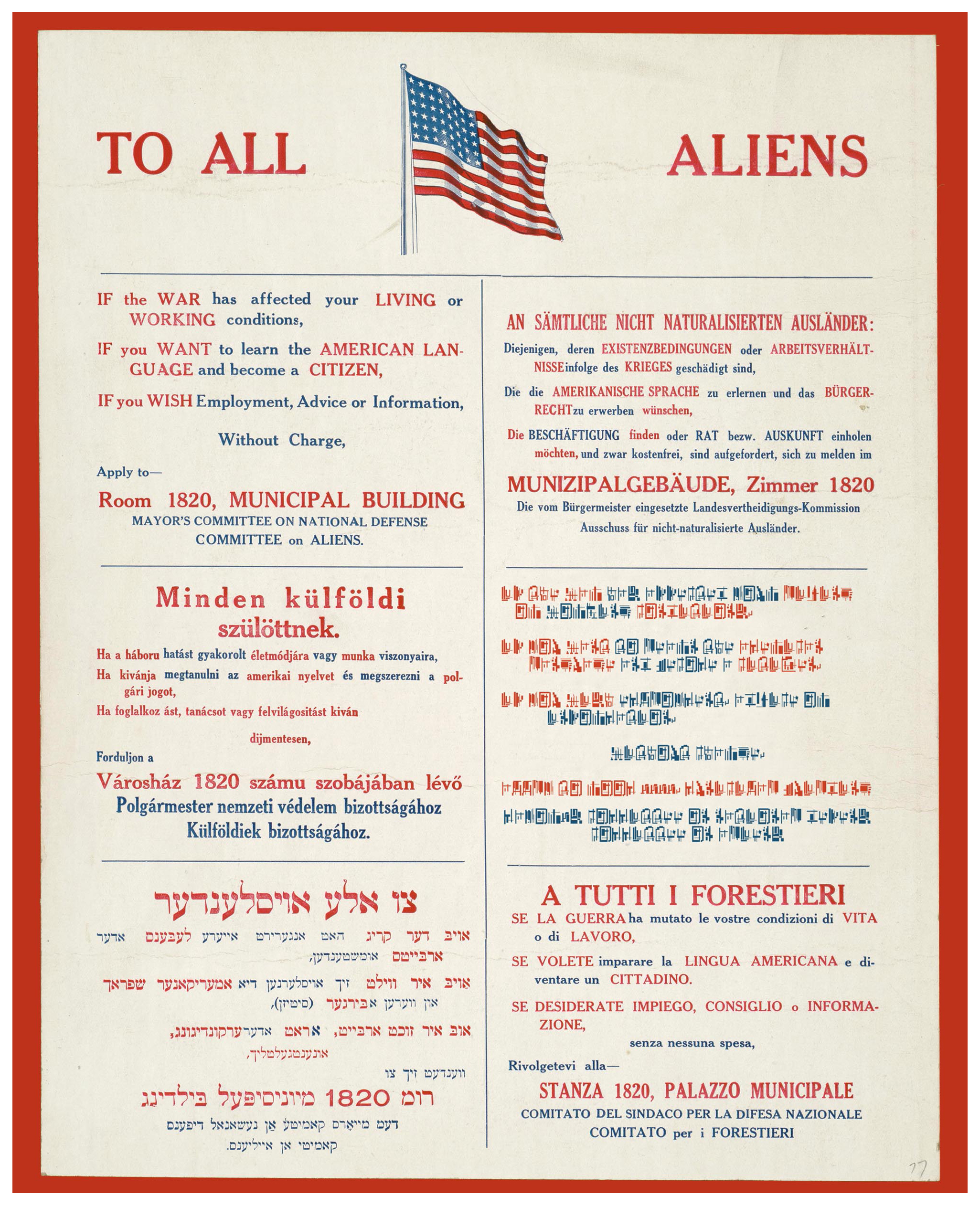 "Contrary to the welcoming spirit of this poster {as elucidated by   Matthew Buchholz  , curator of   Alternate Historie s    from whence this specimen is on kind loan}, the United States actually enacted sweeping reforms against aliens in 1917 with the passage of the Immigration Act. This oppressive legislation included a language test for anyone over the age of sixteen, severely restricted émigrés from the Orient, and barred everyone from 'anarchists' to persons convicted of a crime of ""moral turpitude"" {coded language referring to the sexually inverted}. What is significant about this poster is to whom it appeals; with the same message repeated in English, German, Hungarian, Martian, Yiddish, and Italian, the intent is clear: only 'white' ethnic groups and Martians need apply. Although controversial at the time, the inclusion of Martians in this group was a conscious decision by President Woodrow Wilson and Congress to appeal to the aliens in the hopes of gaining access to their superior technology. Not surprisingly, there is no record of a Martian ever applying for U.S. citizenship.     Normal   0           false   false   false     EN-US   X-NONE   X-NONE                                                                                                                                                                                                                                                                                                                                                                    /* Style Definitions */  table.MsoNormalTable 	{mso-style-name:""Table Normal""; 	mso-tstyle-rowband-size:0; 	mso-tstyle-colband-size:0; 	mso-style-noshow:yes; 	mso-style-priority:99; 	mso-style-parent:""""; 	mso-padding-alt:0in 5.4pt 0in 5.4pt; 	mso-para-margin-top:0in; 	mso-para-margin-right:0in; 	mso-para-margin-bottom:10.0pt; 	mso-para-margin-left:0in; 	line-height:115%; 	mso-pagination:widow-orphan; 	font-size:12.0pt; 	font-family:""Times New Roman"",""serif"";}"