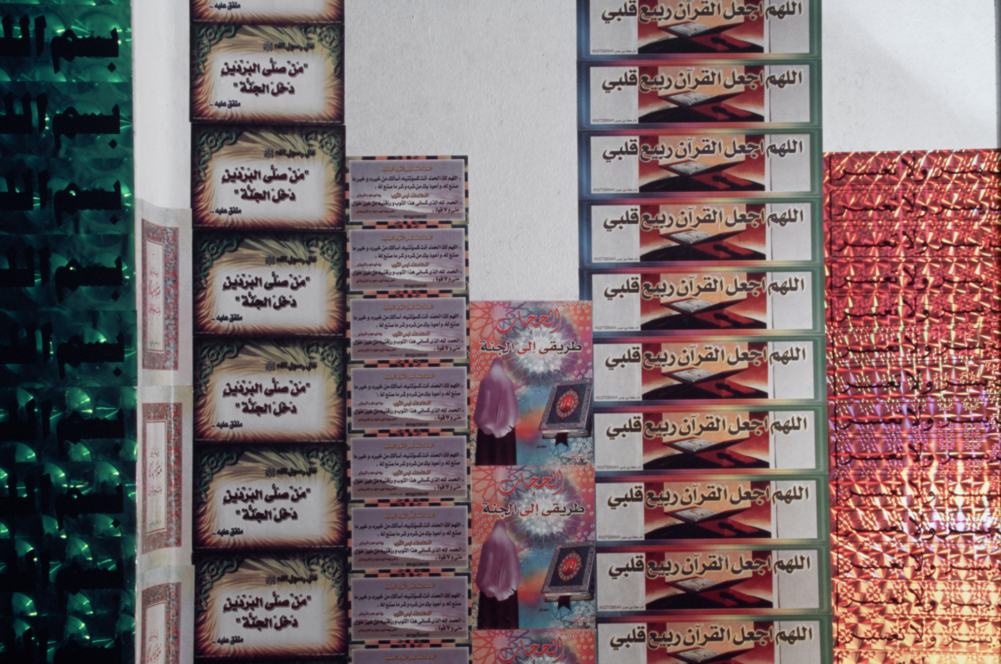 "Secure, In a Furnished Flat in Cairo, 2004, site-specific installation. Installation view.          Normal     0                     false     false     false         EN-US     JA     X-NONE                                                                                                                                                                                                                                                                                                                                                                                                                                                                                                                                                                                                                                                                        /* Style Definitions */ table.MsoNormalTable 	{mso-style-name:""Table Normal""; 	mso-tstyle-rowband-size:0; 	mso-tstyle-colband-size:0; 	mso-style-noshow:yes; 	mso-style-priority:99; 	mso-style-parent:""""; 	mso-padding-alt:0in 5.4pt 0in 5.4pt; 	mso-para-margin:0in; 	mso-para-margin-bottom:.0001pt; 	mso-pagination:widow-orphan; 	font-size:12.0pt; 	font-family:""Times New Roman""; 	mso-ascii-font-family:""Times New Roman""; 	mso-ascii-theme-font:minor-latin; 	mso-hansi-font-family:""Times New Roman""; 	mso-hansi-theme-font:minor-latin; 	mso-bidi-font-family:""Times New Roman""; 	mso-bidi-theme-font:minor-bidi; 	mso-ansi-language:EN-US; 	mso-fareast-language:JA;}"