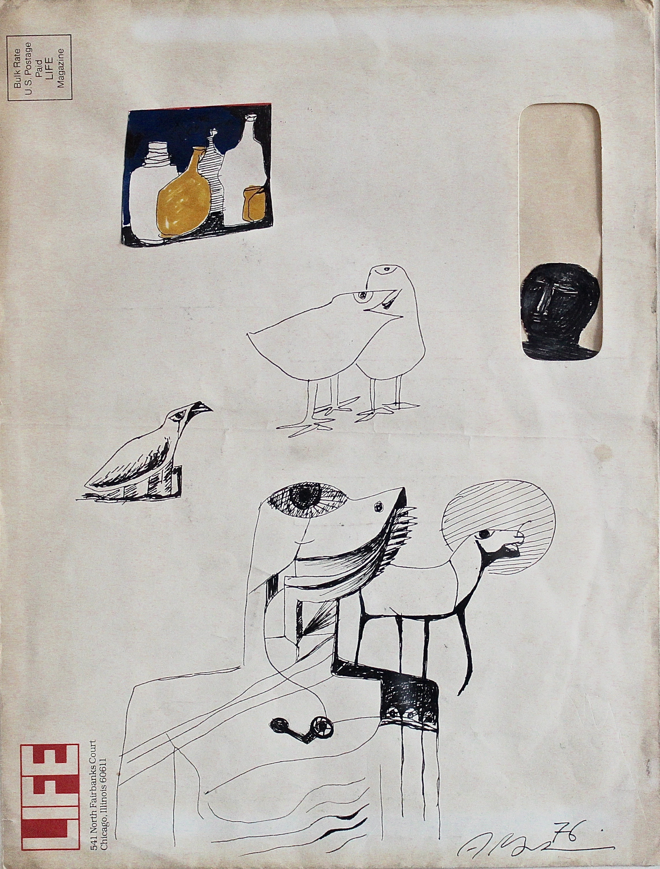 Ahmed Morsi, Untitled, 1976, Mixed media on paper, 23 x 30 cm.