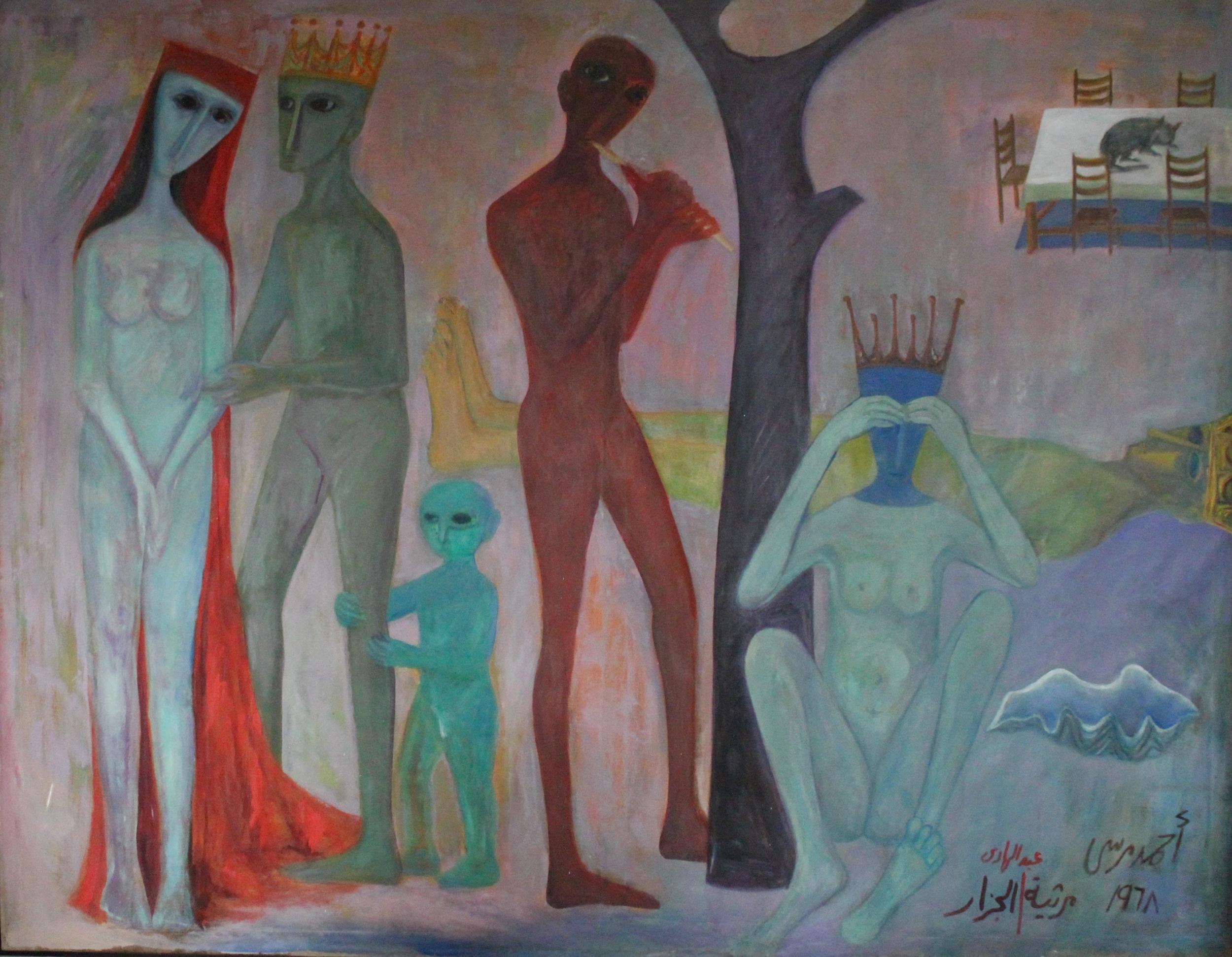 Ahmed, Morsi, Elegy of Al Gazar, 1968, Oil on canvas, 200 x 250 cm.Sharjah Art Foundation Collection.