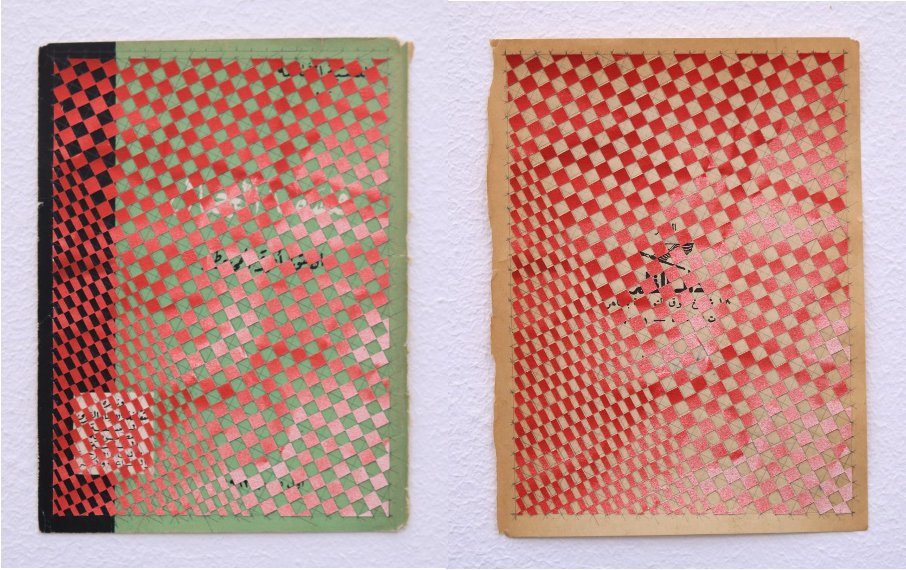 Untitled, 2016, Spray paint, paper on book cover and page, each 16 cm x 12 cm.