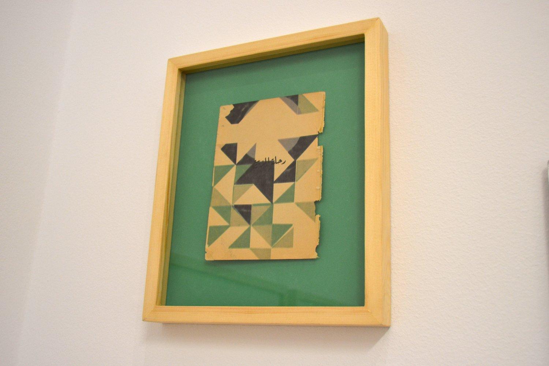 Spring Journey, 2013 Inkjet on Book Page (Framed), 11.5 x 16.5 cm