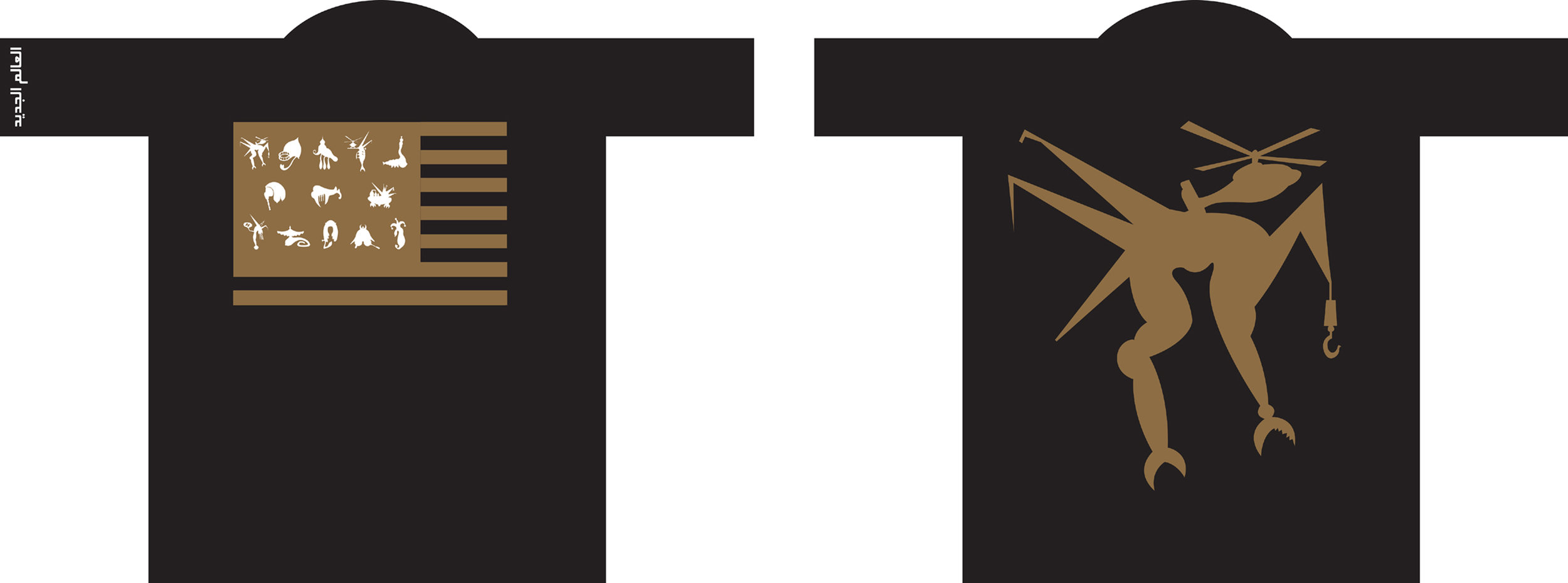The New World (Tshirt), 2006