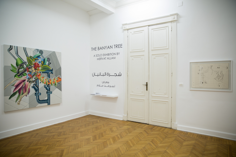 Gypsum-Gallery_Mervat-Allam_Exhibition_ (23).jpg