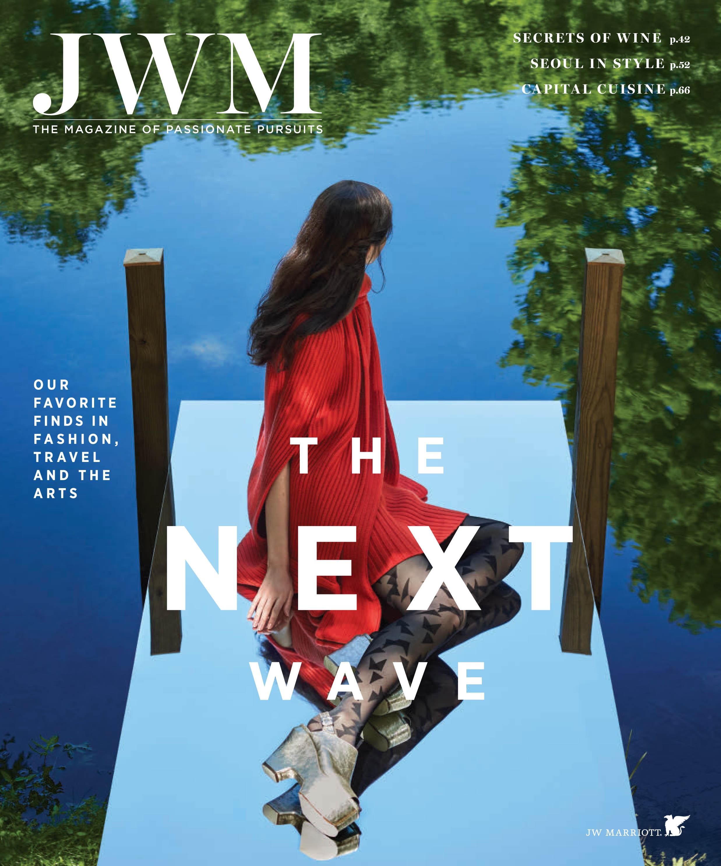 Cain_JWM Magazine_1.jpg
