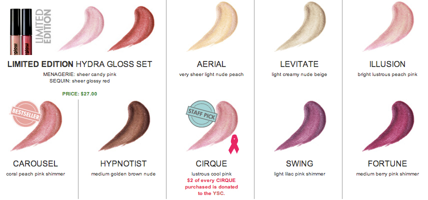 afterglow-organic-infused-hydragloss-shades