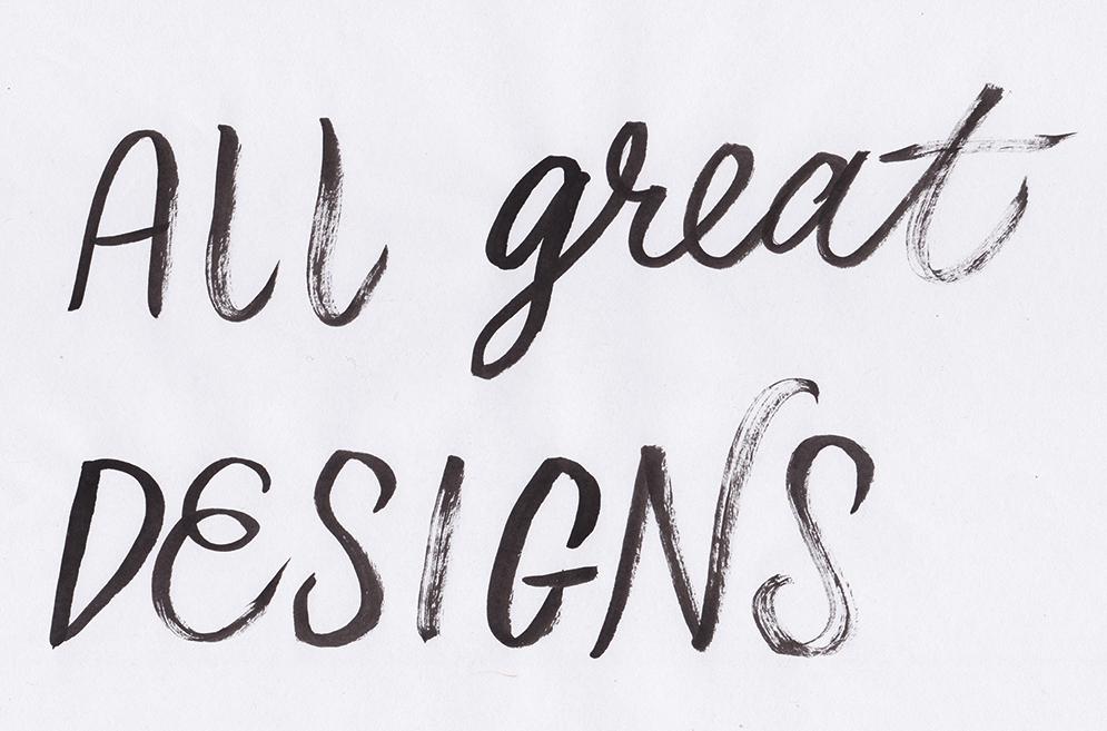 allgreatdesigns.jpg