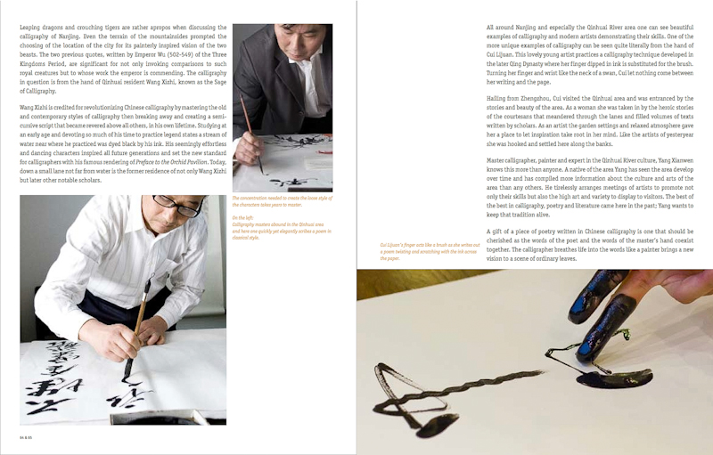 nanjingbook-4.jpg